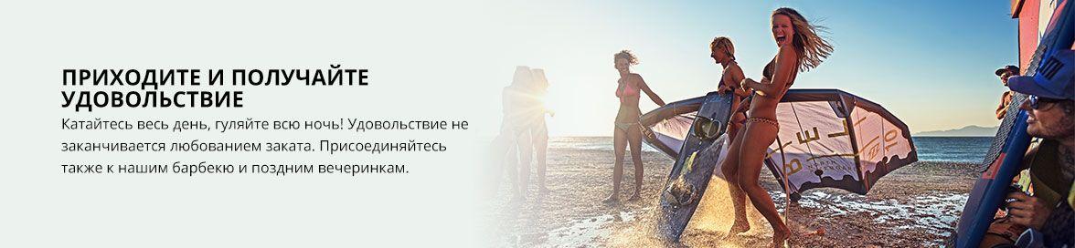 Havefunwithus-rus-kitesurfing-kite-air-riders-kitepro-center-kremasti-rhodes-russian